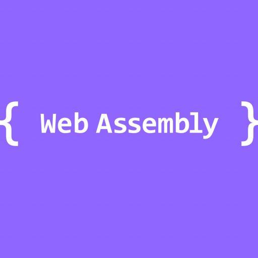 WebAssemblyが気になる