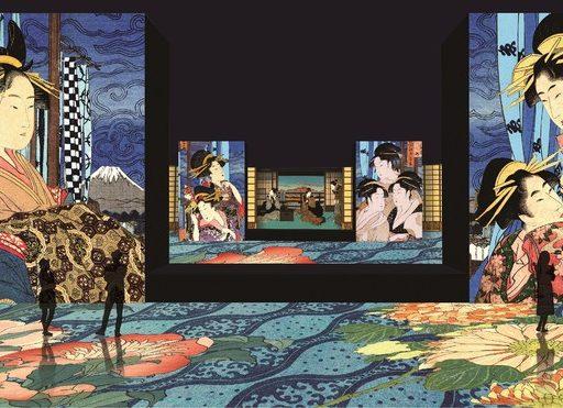 浮世絵劇場 from Paris